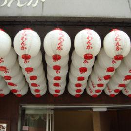 6.68 'Japan' Source