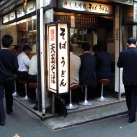 6.79 'Japan' Source